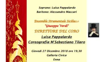 Photo of Concerto di Natale