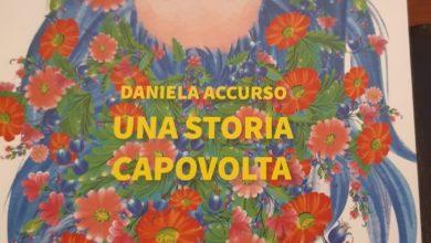 Photo of Pupi Avati scrive a Daniela Accurso.