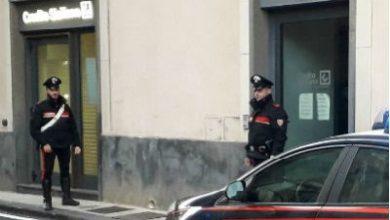Photo of Rapina ai danni dell'istituto di credito Valtellinese di Enna. I carabinieri emettono un'ordinanza di custodia in carcere nei confronti di un palermitano