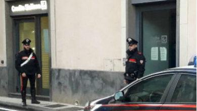 Photo of Arrestati gli autori della rapina al banco di credito valtellinese di Enna