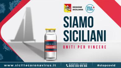 Photo of ASP Enna: proposta ai Sindaci la vaccinazione per gli ultraottantenni in dieci Comuni