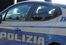 Photo of Arrestato ex preside per il reato di peculato